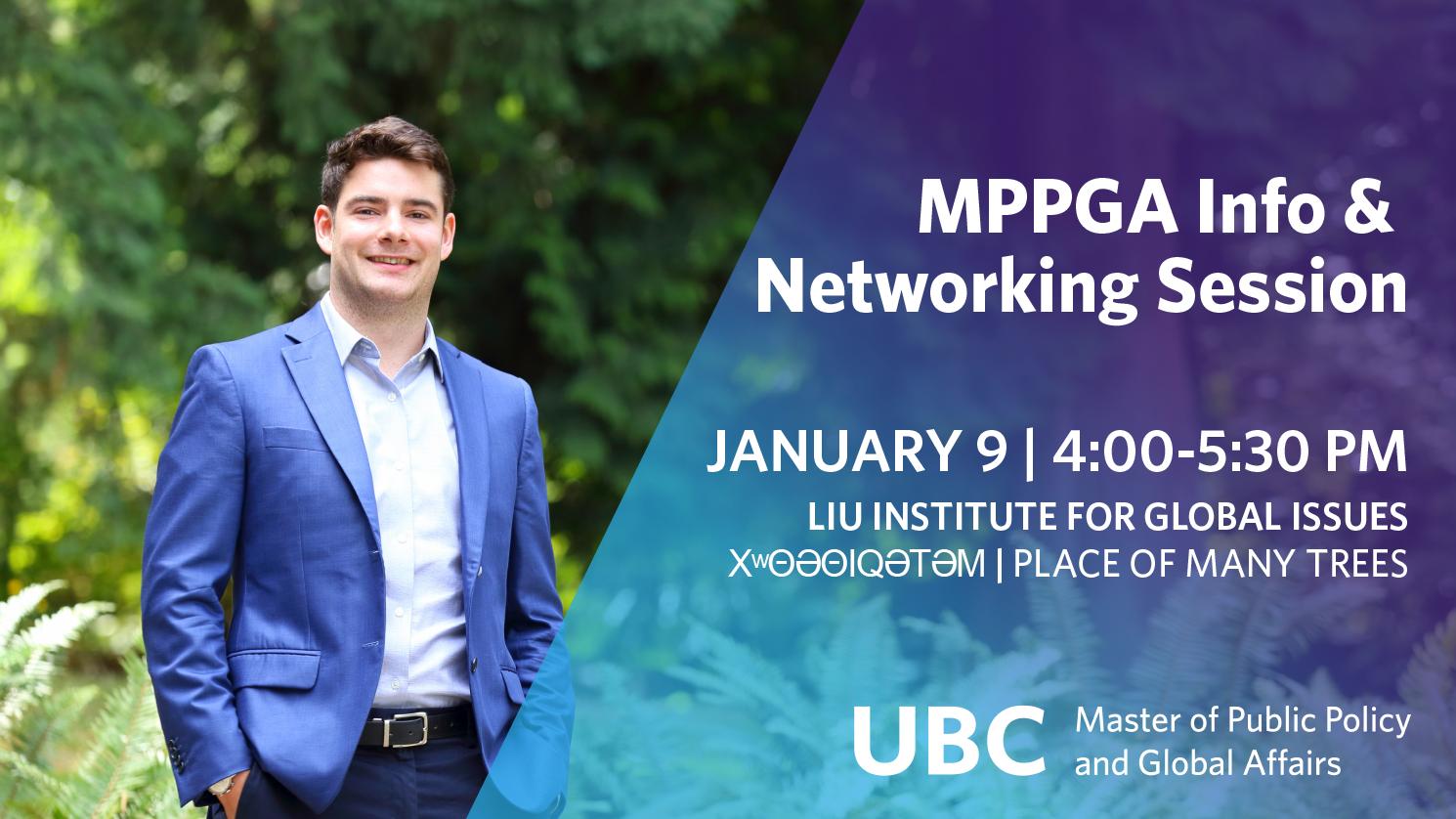 MPPGA Jan. 9 Info Session